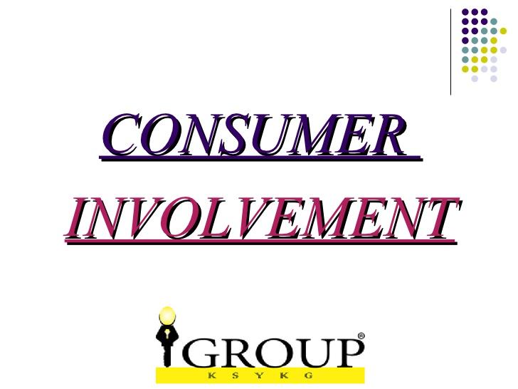 درگیری مصرف کننده (Consumer Involvement)
