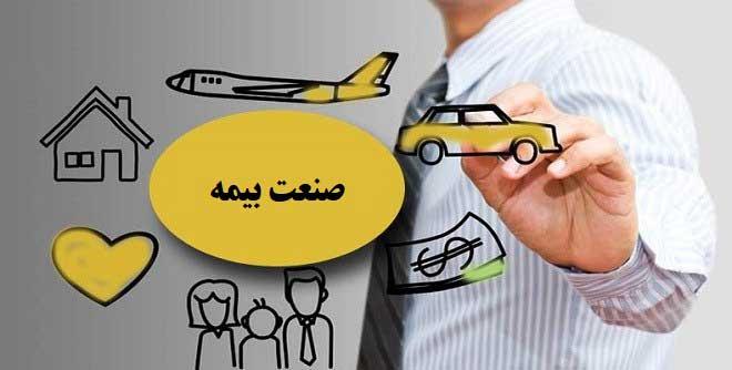 استراتژی های بازاریابی دیجیتال در خدمت بازاریابی و فروش بیمه