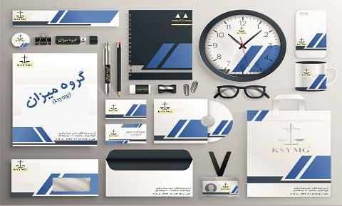 طراحی لوگو , ست اداری , اوراق اداری