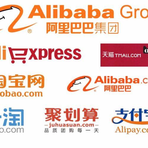 بررسی روش های مختلف ارزش گذاری برند وب سایت Alibaba.com